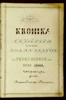Kronika klasztoru ww. oo. dominikanów w Podkamieniu od roku 1800 rozpoczęta przez księdza Sadoka Barącza